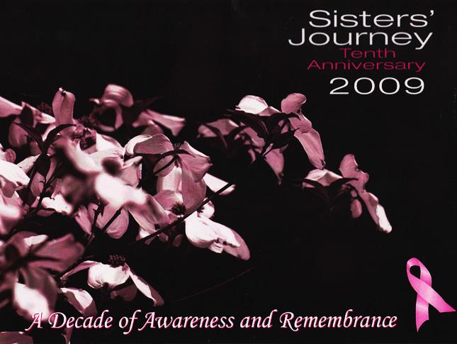 2009 Calendar Image